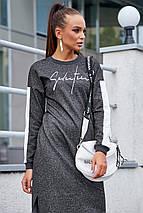 Спортивное осеннее платье с боковым вырезом и длинным рукавом цвет черный меланж, фото 2