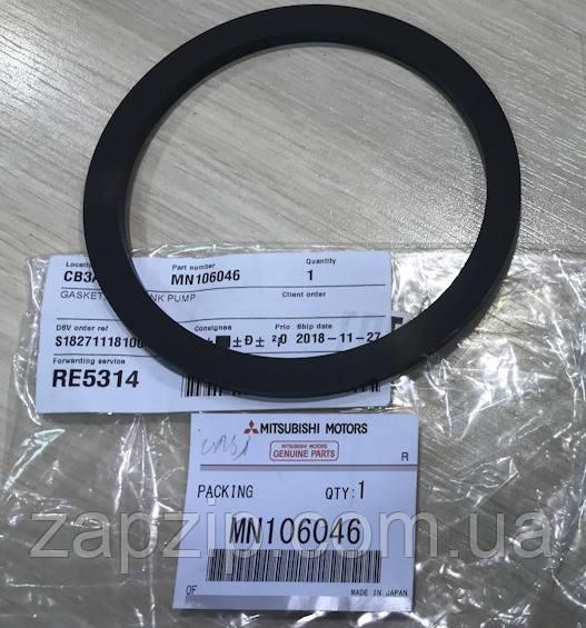 Прокладка уплотнительная фильтра топливного MMC - MN106046 Lancer IX,  Grandis, MPW