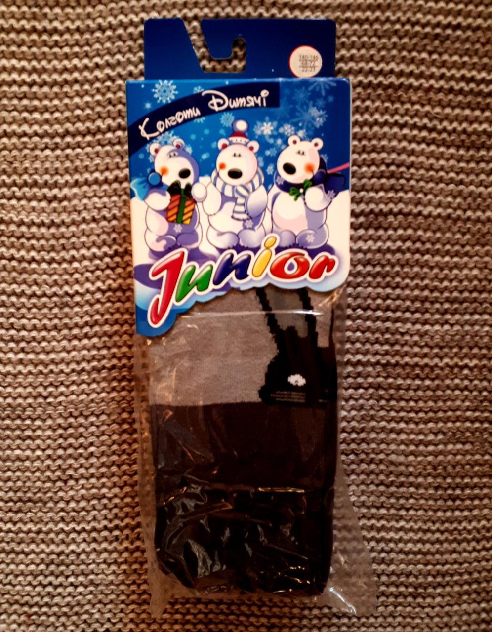Махровые колготы детские серого цвета ТМ Jnnior (Украина)  размер 140 146