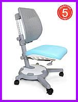 Ортопедическое детское кресло Mealux Ultraback Y-1018 KBL, фото 1