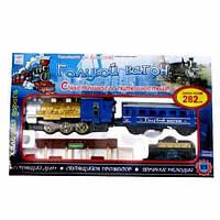 Железная дорога 7014 (612) Голубой вагон, музыка(рус), свет, дым, длина путей 282см, в кор-ке, 48-30-7см