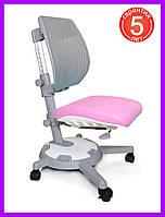 Ортопедическое детское кресло Mealux Ultraback Y-1018 KP, фото 1