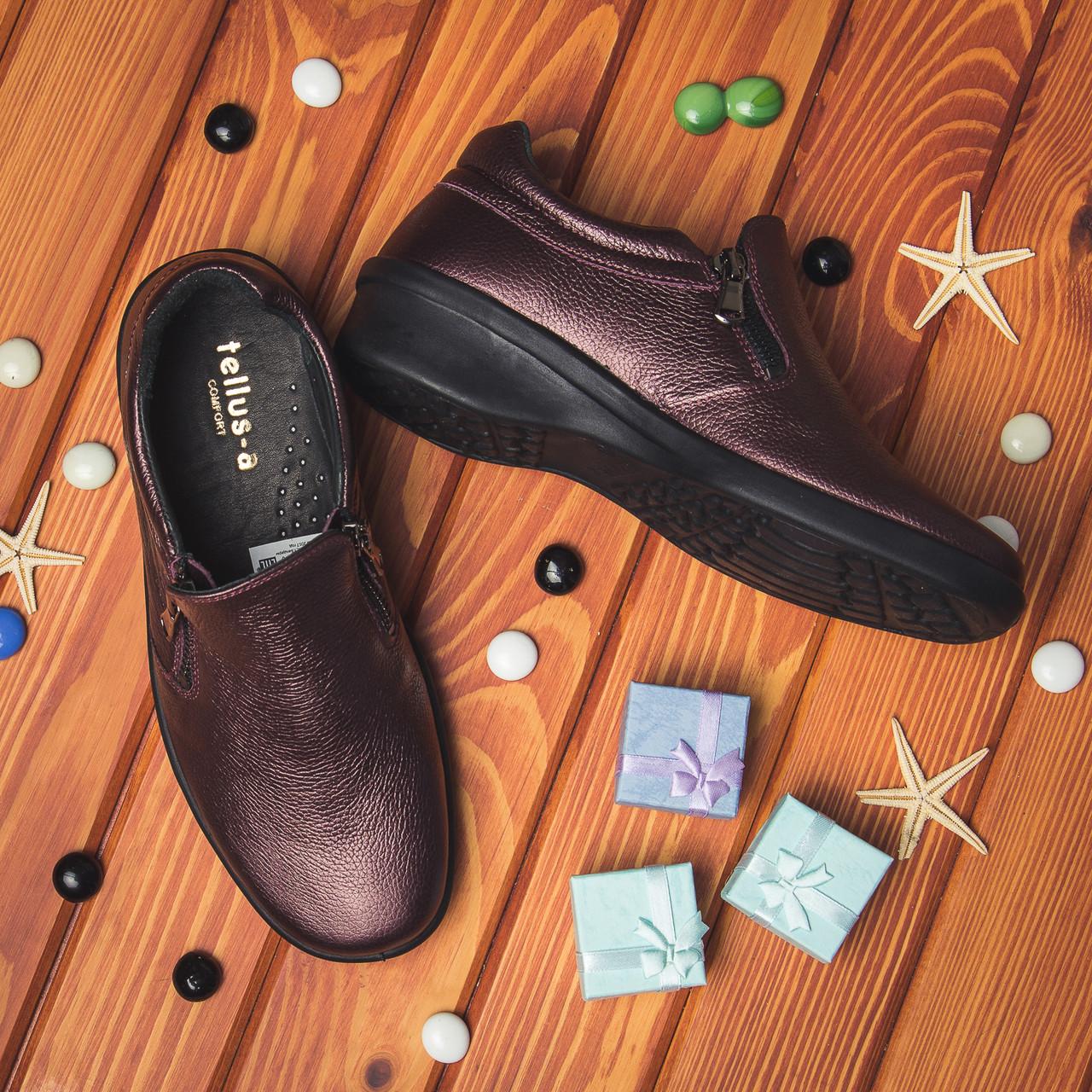 Ботинки кожаные с увеличенной полнотой Tellus  Бордо