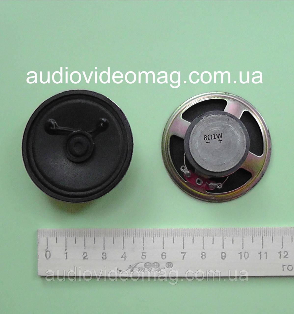 Динамик, сопротивление Ω 8 Ом, 1 Вт, диаметр 78 мм, металлический корпус