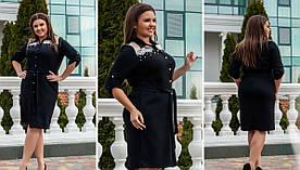 Женское платье на пуговичка под пояс со вставками кружева и декором жемчуга  48-50, 52-54, 56-58