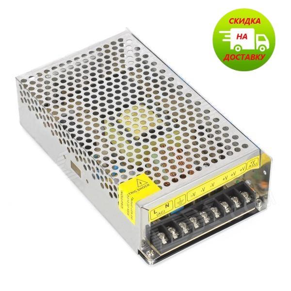 Блок питания 5V 30A METAL