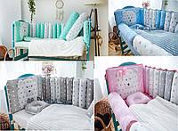 Набор постельного белья с бортиками  для новорожденных Мишка