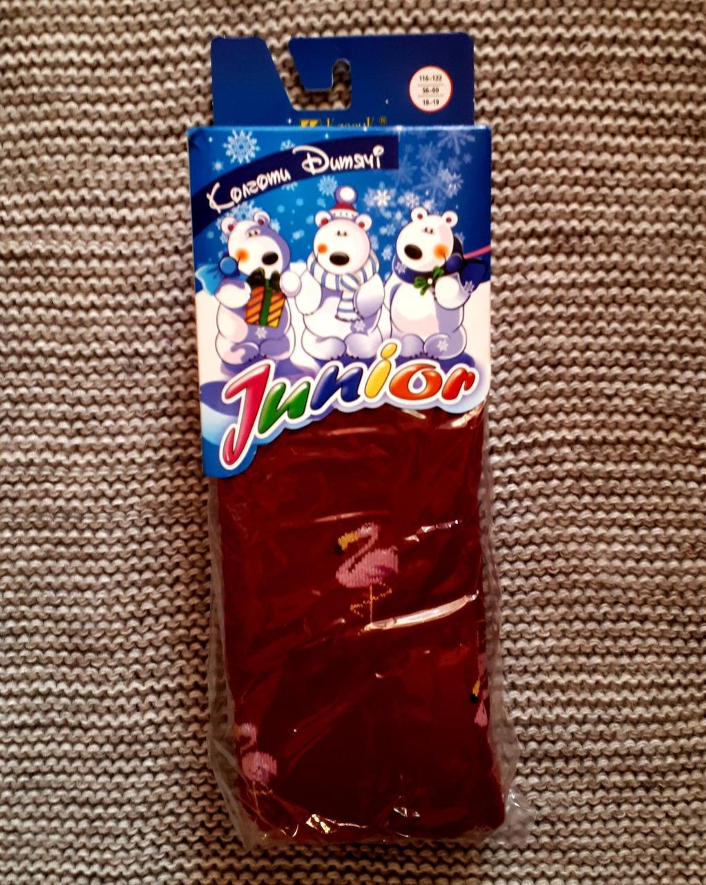 Махровые детские колготы красного цвета ТМ Jnnior (Украина)  размер 116 122