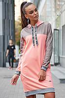 Прямое теплое платье с карманами до колен цвет персиковый
