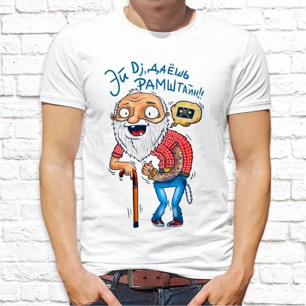 """Мужская  футболка Push IT с принтом Дед """"Эй Dj, даешь рамштайн!"""""""