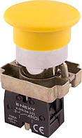 Кнопка «грибок» e.mb.bc51 без фиксации желтая, 1NO