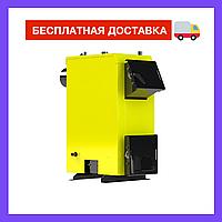 Твердотопливный котел Kronas Eko 24 кВт