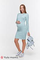 Облегающее теплое платье для беременных и кормящих MARIKA DR-49.143 мятное
