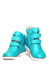 Ботинки детские демисезонные бирюзовые кожаные для девочки (03666)
