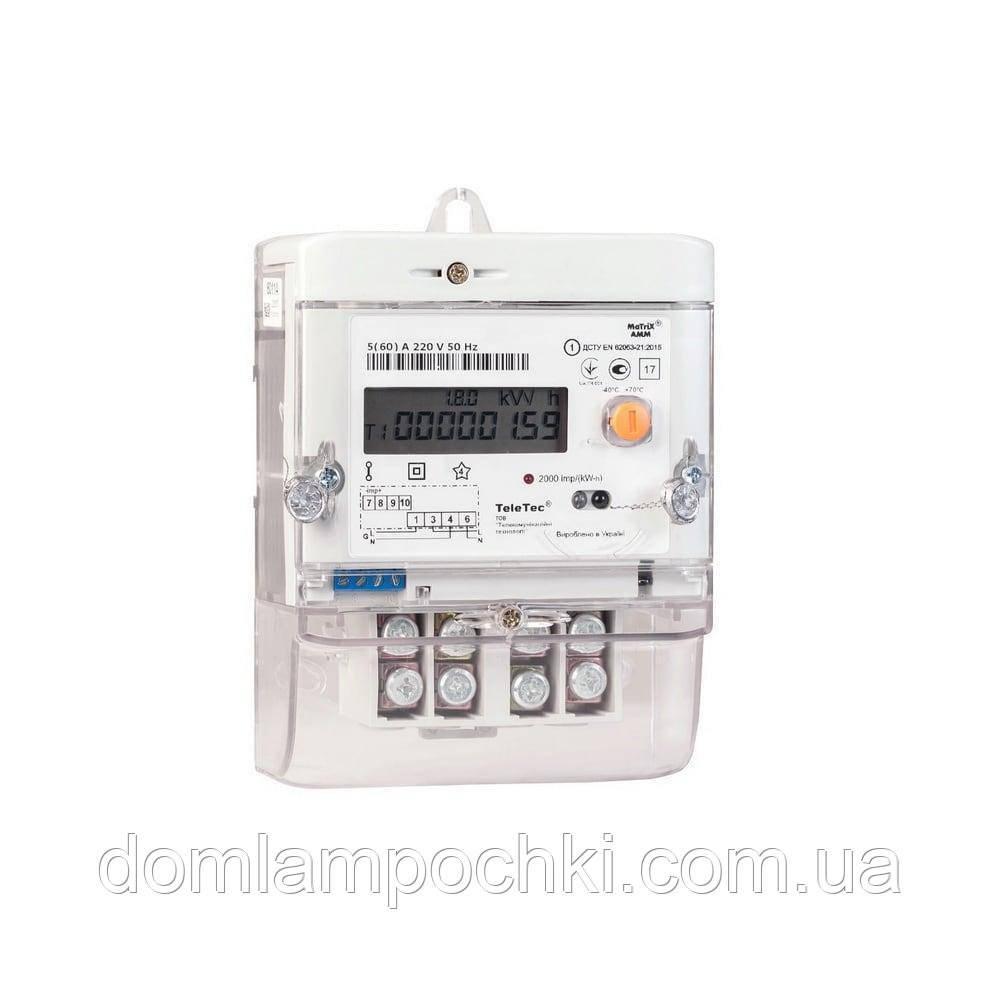 Однофазний лічильник MTX 1A10.DG.2L5-YD4