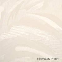 Вертикальные жалюзи Paloma-602T yellow
