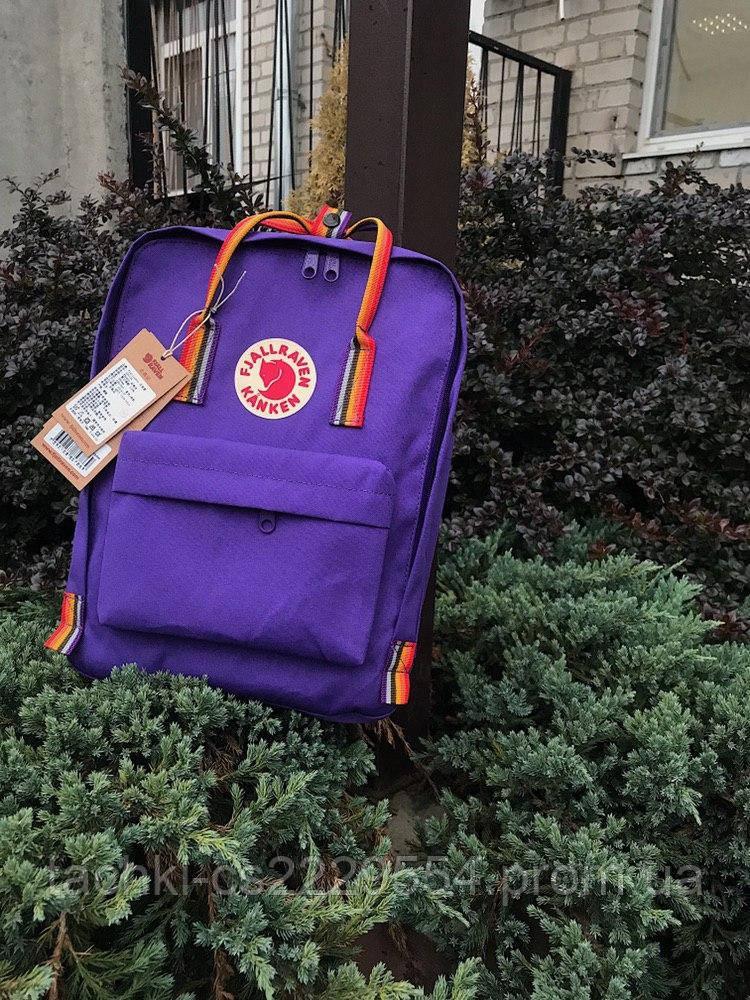 Рюкзак Fjallraven Kanken фиолетовый с радужными шлейками