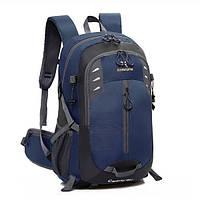Рюкзак городской спортивный мужской туристический (синий)