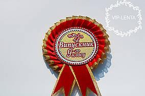Красная золотом медаль 9го класса