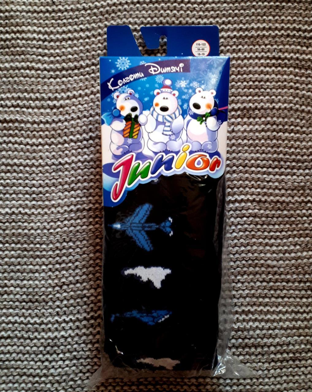 Махровые колготы детские синего цвета ТМ Jnnior (Украина)  размер 116 122 128 134