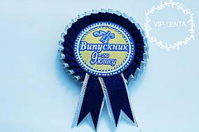 Бархатная Синяя серебром медаль 9го класса