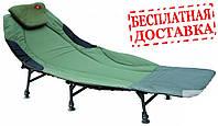 Карповая раскладушка 6 ног Carp Zoom Comfort Bedchair CZ0710