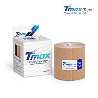 Кинезио тейп Tmax Tape 7,5см х 5м Бежевый