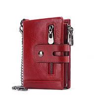 Кошелек портмоне женский  кожаный KAVIS  (красный)
