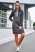 Демисезонное платье миди с капюшоном с линным рукавом карманами цвет черный меланж