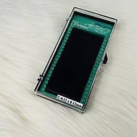 Ресницы черные ELITE mix C 0.12 (8-12mm) от Vivienne