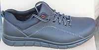 Кроссовки мужские кожаные от производителя модель ЮР110-спорт