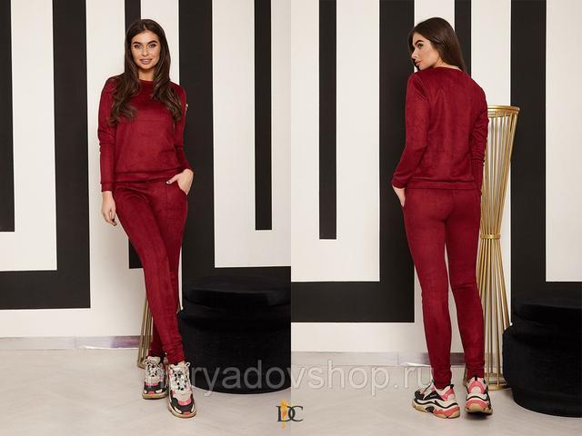 костюм из замша на дайвинге оптом арут оптовый интернет магазин женской одежды arut