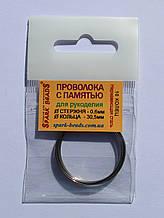 Проволока с памятью, цвет серебро,диаметр стержня проволоки 0,6мм, диаметр кольца 30,5мм