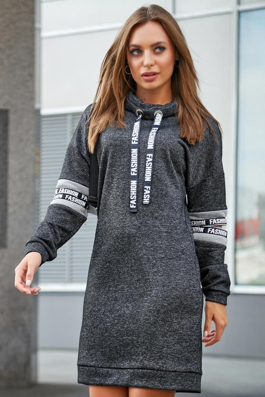 Теплое осеннее платье миди спортивного стиля с длинным рукавом цвет черный
