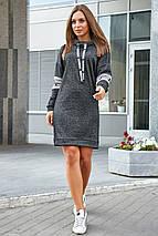 Теплое осеннее платье миди спортивного стиля с длинным рукавом цвет черный, фото 3