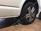 Брызговики Volkswagen T6 2015-, фото 4
