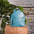 """Міні-рюкзак жіночий шкіряний міський """"Milashka"""", фото 2"""