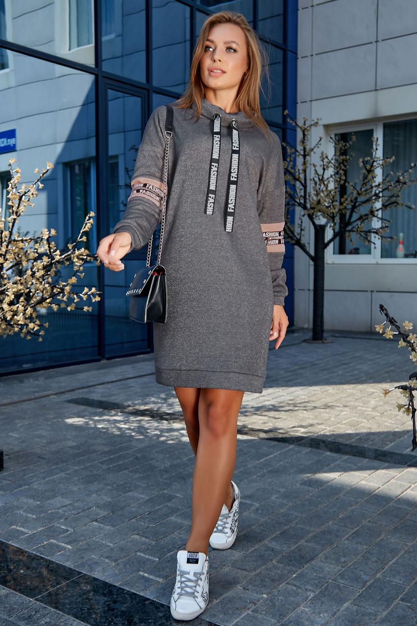 Прямое теплое платье до колен длинный рукав цвет серый