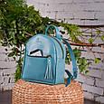 """Міні-рюкзак жіночий шкіряний міський """"Milashka"""", фото 3"""