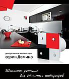 Стильный дизайнерский вентилятор ВЕНТС Домино (VENTS Domino), фото 6