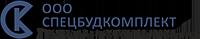 """ООО с ИИ """"Спецбудкомплект"""""""