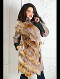 Пальто со вставками натурального меха енота №165 Домино-бежевый, фото 3