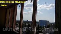 Остекление Лоджии Киев