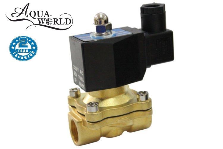 """Клапан 1/2"""" 15 мм, нормально открытый электромагнитный Aqua-World ВКл001-15о"""