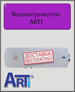 Водонагрівач (бойлер) Arti Slim WHH 80L/1 мокрий ТЕН
