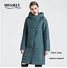 Женская демисезонная куртка.Арт.01429