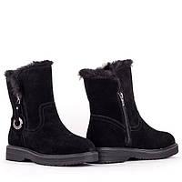 Зимние женские сапоги Allshoes 148093 36 23 см