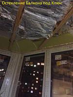 Остекление Балкона под Ключ (утепление потолка при устройстве крыши)