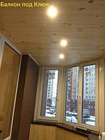 Балкон под Ключ (обшивка деревянной вагонкой)