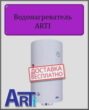 Водонагреватель (бойлер) Arti WH Comby 120L/1 мокрый ТЭН